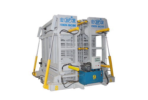 HFP530A molding machine
