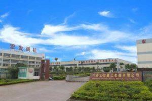 Hongfa Guangxi Base