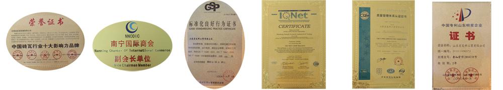Part of Hongfa Certificates